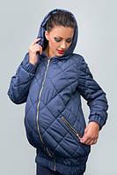 Демисезонная куртка для будущих мам