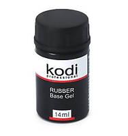 Rubber Base Kodi - каучуковая база Коди для гель лака без кисточки 14 мл