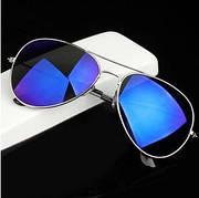 Солнцезащитные очки ХАМЕЛЕОН