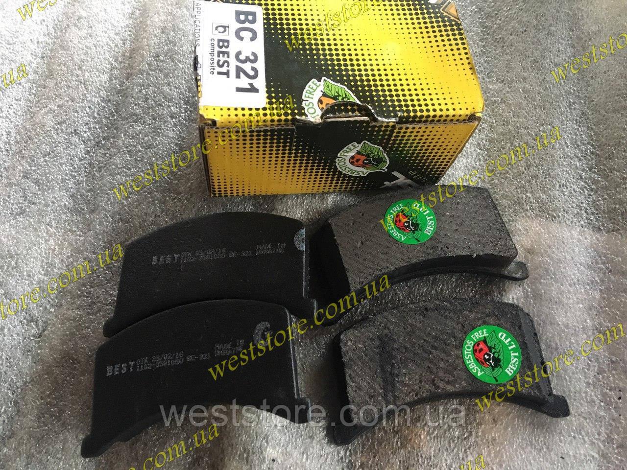 Колодки тормозные передние заз 1102 1103 таврия славута best