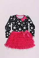 Нарядное платье для девочек Breeze оптом (110-140)