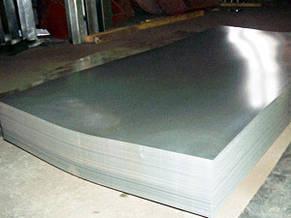 Лист алюминиевый 2.0 мм 5083 аналог АМГ5М, фото 3