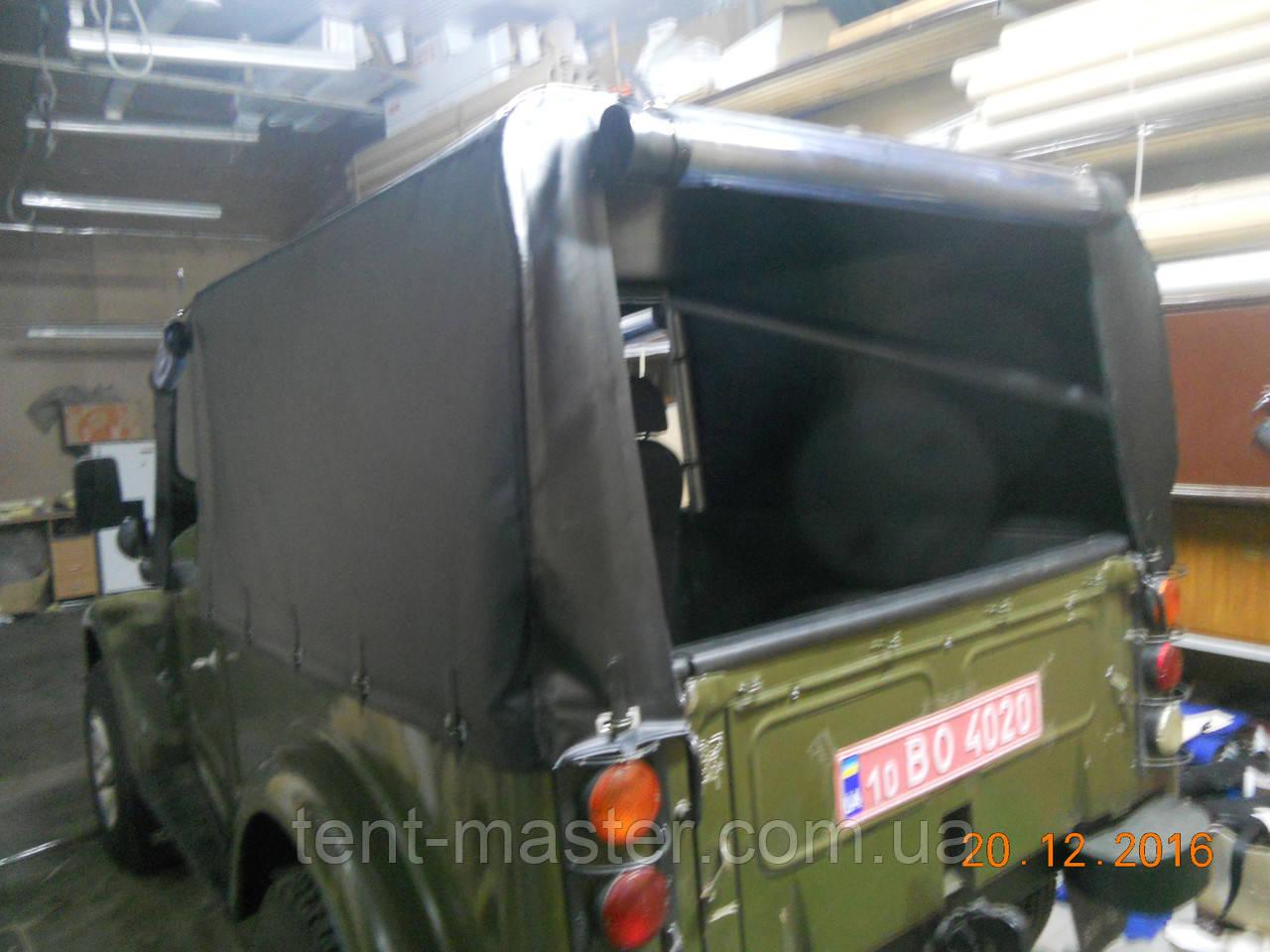 Отделка кабины ГАЗ 69  ПВХ тканью