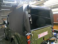 Отделка кабины ГАЗ 69  ПВХ тканью , фото 1