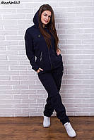 Женский темно синий теплый спортивный костюм на флисе Большие размеры 50-56
