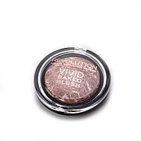 Румяна запеченные - Makeup Revolution Vivid Hard Day
