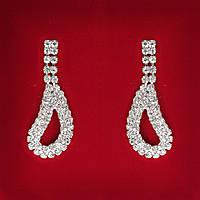 [40 мм] Серьги женские белые стразы светлый металл свадебные вечерние гвоздики (пуссеты) перо павлина средние