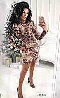 Платье с цветами 140 Вис