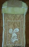 """Зимний меховой конверт """"Мишка""""  стразы, вышивка в коляску или санки"""