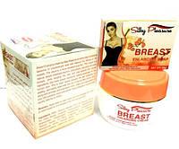 Крем для збільшення грудей