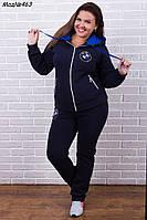Женский теплый спортивный костюм BMW на флисе Различные цвета Размеры 50-56