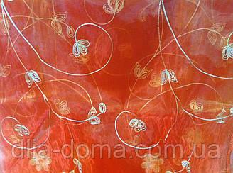 Тюль органза(разн размеры см табл) Оранжевый