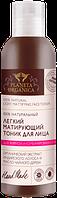 Planeta organica Легкий матирующий тоник для лица для жирной и комбинированной кожи Hand Made RBA /59-84 N