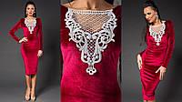"""Элегантное облегающее платье-футляр """"Джулия"""" с кружевной отделкой (2 цвета)"""