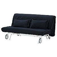 IKEA PS MURBO Двухспальный раскладной диван, Vansta темно-синий