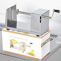 Аппарат для нарезки спиральных чипсов Ankemoller CH1
