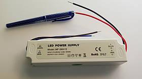Блок питания герметичный для светодиодной ленты 12в 5А 60вт LEDLIGHT IP65 Plastic, фото 2