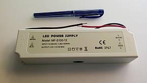 Блок питания герметичный для светодиодной ленты 12в 8,3А 100вт LEDLIGHT IP65 Plastic, фото 2