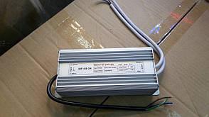 Блок питания герметичный для светодиодной ленты 24в 2,5А 60вт LEDLIGHT IP65