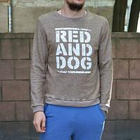 Стильный свитшот Wee, Red and Dog, магазин одежды