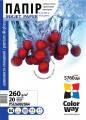 Фотобумага ColorWay суперглянц, шелк 260г/м, A4 PSI260-20
