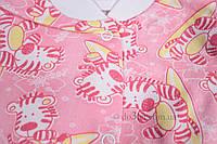 Детская кофта с начесом 80 размер Кнопка Габби 8509 р.80 розовый тигры