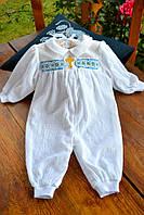 Крестильный нарядный комбинезончик №16 с украинским орнаментом для мальчика из хлопка ТМ Глаздов Белый