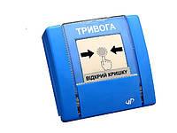 Тревога РУПД-03-В-О-М-0