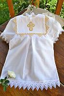 Торжественная рубашечка для крещения 7 с вышивкой для ребенка ТМ Глаздов Белый