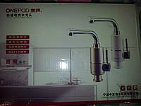Проточный водонагреватель-5 сек нагрева