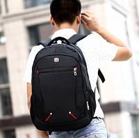 Рюкзак городской школьный черный