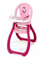 Стульчик для кормления пупса Hello Kitty Smoby 24269