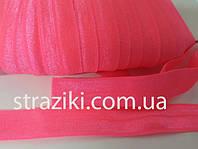 1,5см  резинка-бейка ярко-розовая 44м