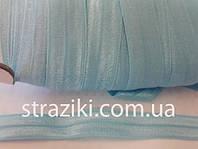 1,5см  резинка-бейка голубая 44м