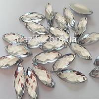 9мм*25мм  лодочка кристалл (Акриловые камни хорошего  качества)