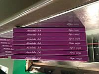 Издание книг малыми тиражами в твердом переплете, фото 1