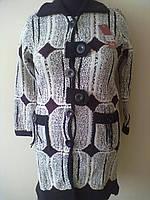 Женское вязанное пальто