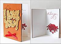 """Деревянная открытка ко дню всех влюбленных """"Я тебя люблю"""""""
