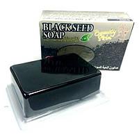 Мыло с черным тмином подарочное