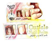 Бальзам для ногтей и кутикулы