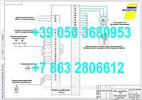 ТА-161 (ирак.656.231.019-08) - схема подключения, фото 1