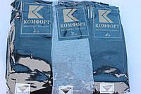 Носки мужские Комфорт, 29 - 31 размер/ купить мужские носки оптом оптом