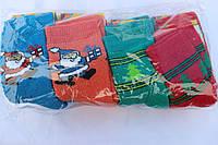 Носки детские Дед Мороз 14 размер / купить детские носки оптом оптом