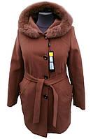 Пальто женское зимнее Almatti модель З-218 коричневый