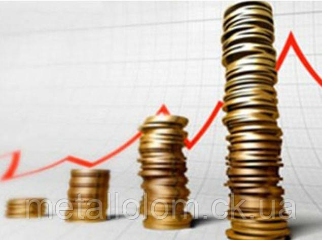Цена на металлолом очень высокая !!!