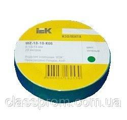 Изолента 0,13х15 мм зеленая 20 метров IEK