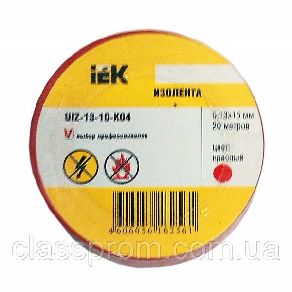 Ізолента 0,13х15 мм червона 10 метрів IEK