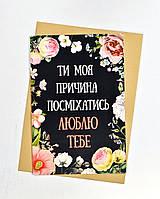 Дизайнерські листівки опт