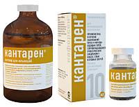Кантарен  10 мл - Заболевания почек и мочевыводящих путей. Цистит.