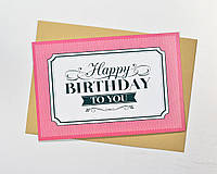 Открытка  оптом happy birthday